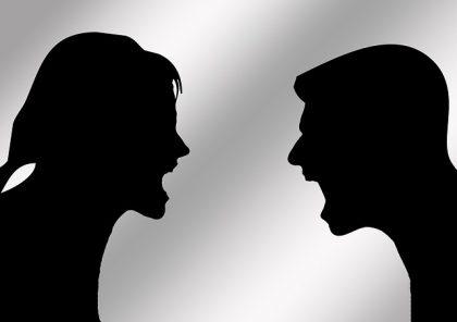 """חוק להסדרי התדיינויות בסכסוכי משפחה (הוראת שעה) – התשע""""ה 2014"""
